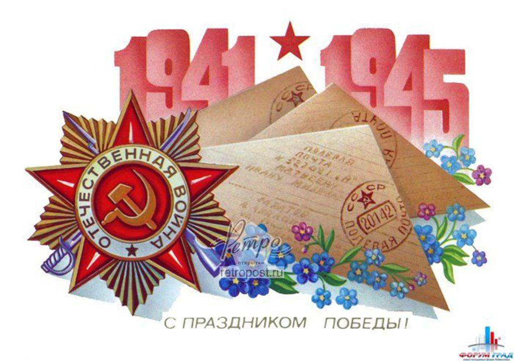 Норильчане собрали почти 300 тыс. рублей для ветеранов Велик…